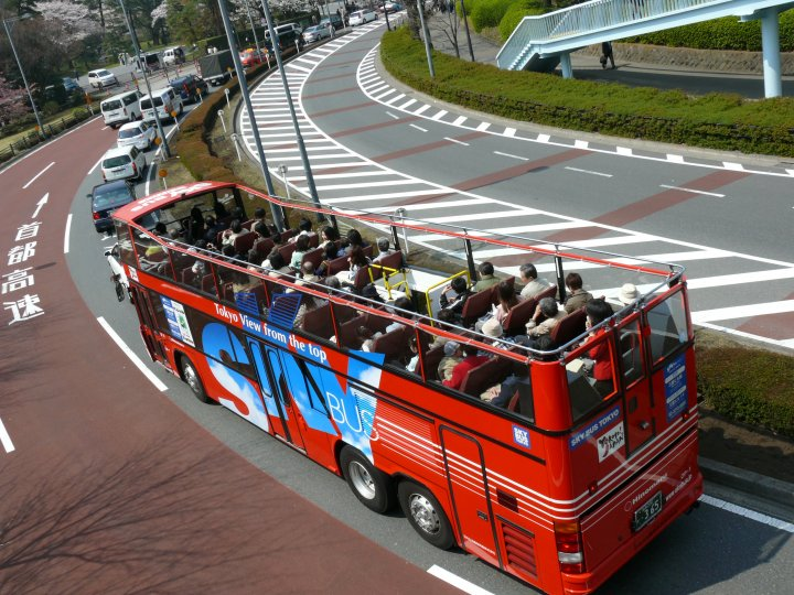 Tokyo SkyBus Tour - Imperial Palace-Ginza-Marunouchi Course